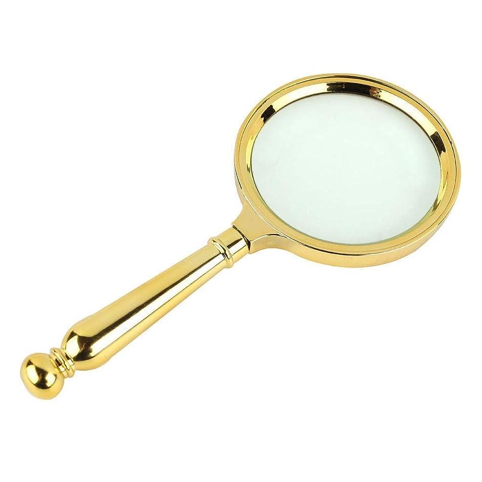 無礼にうめき本当にGulakey 溶接、組立、メンテナンス、モデル、趣味と工芸虫眼鏡のための適切なポータブル80ミリメートル銅拡大鏡、手拡大鏡虫眼鏡アンティーク手拡大鏡、