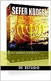 biblia del hebreo al español (brit hadasha nº 2) (Spanish Edition)