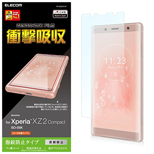 エレコム Xperia XZ2 Compact 液晶保護フィルム 衝撃吸収 防指紋 反射防止 PD-XZ2CFLFP 1個