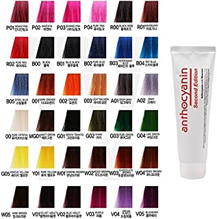 Anthocyanin Hair Manicure Color Second Edition 230g/ 8.1 OZ (A02 GRAY)