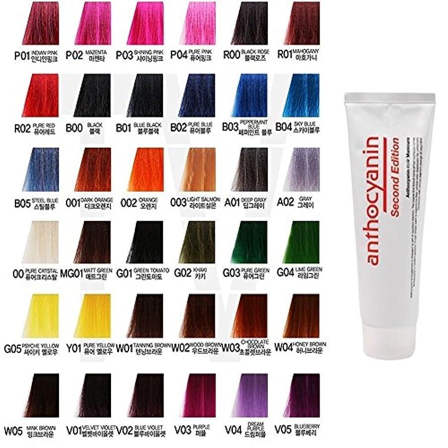 アレキサンダーグラハムベル規模代わりのヘア マニキュア カラー セカンド エディション 230g セミ パーマネント 染毛剤 ( Hair Manicure Color Second Edition 230g Semi Permanent Hair Dye) [並行輸入品] (A02 Gray)