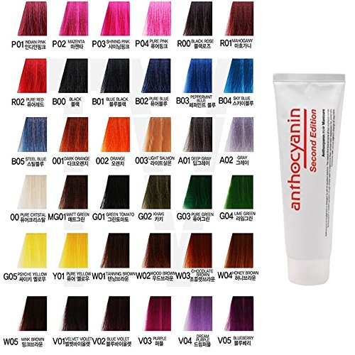Anthocyanin Hair Manicure Color 230g (O12 CORAL ORANGE) - Tinte de Pelo Semi Permanente - Color del Tentador - Protección UV - Proteína Vegetal