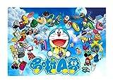 Puzzles 300/500/1000/1500 Piezas de Adult Rompecabezas de Madera de los niños de Dibujos Animados Toy Doraemon Doraemon Doraemon (Color : D, Size : 300p)