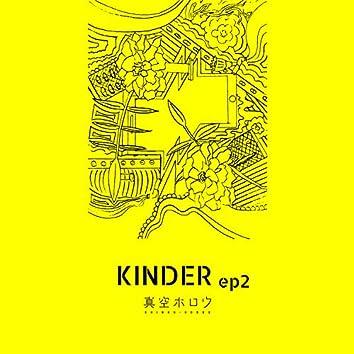 KINDER ep2