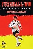 Fußball WM - Interaktives DVD-Quiz