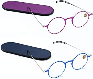 Qi Song 3mm Ultra Thin Anti Blue Ray Retro Round Reading Glasses Unisex Eyeglasses Go with Exclusive Hard Case