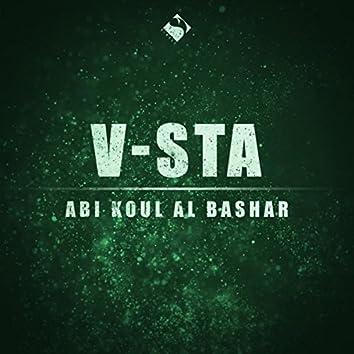 Abi Koul Al Bashar