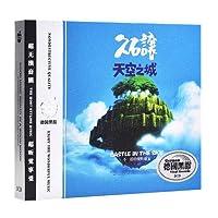 久石让cd专辑 钢琴曲作品集无损音乐光盘黑胶唱片 车载cd碟片