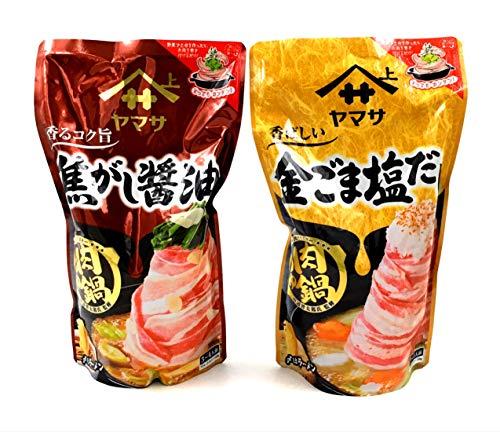【アソート】ヤマサ 肉鍋つゆシリーズ 人気2種セット (「焦がし醤油 750g」、「金ごま塩だれ 750g」) 各1個 計2個 【味比べ・お試し・セット品・まとめ買い】