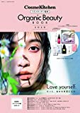 Organic Beauty BOOK 2020