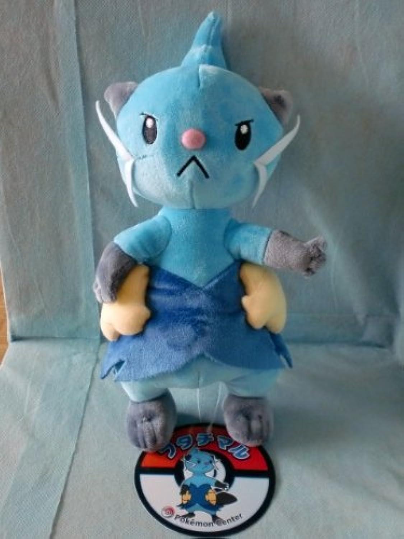 Pokemon Dewott weichen Plüsch Spielzeug 22,9cm Hohe