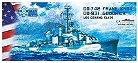 スノーマンモデル 1/700 アメリカ海軍 ギアリング級駆逐艦1944 DD-831&DD-742 ウォーターラインキット PE付き 2隻セット プラモデル SP07001