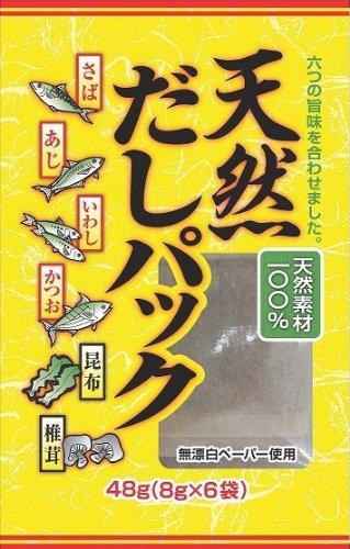 乾物屋の底力 無添加 天然だしぱっく(天然素材100%) 48g×4袋  メール便