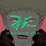 エンデヴァー / Dragon Ash