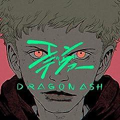 Dragon Ash「エンデヴァー」の歌詞を収録したCDジャケット画像