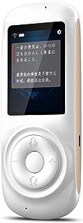 LERANDA MINITALK T2s(レランダ ミニトークT2S) 世界186ヵ国 70言語対応 翻訳機 オンライン式 瞬間双方向 通訳機 音声通訳機 携帯翻訳機 最速0.3自動通訳 wi-fi/テザリング対応 中国語 英語翻訳 日本語 スペイン語翻訳機 (ホワイト)