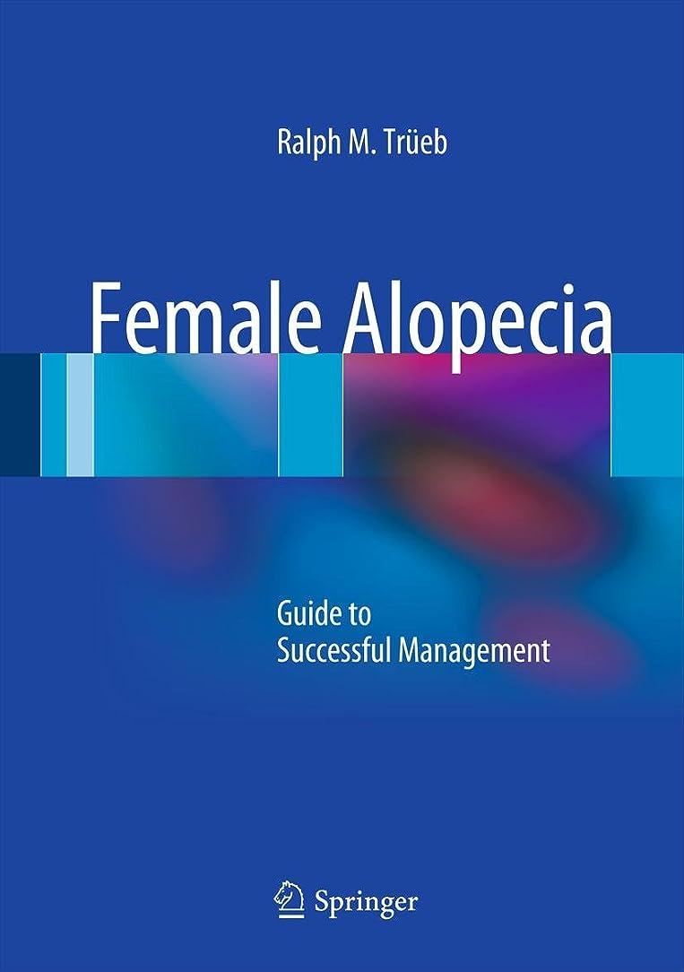 パッケージ槍するだろうFemale Alopecia: Guide to Successful Management (English Edition)