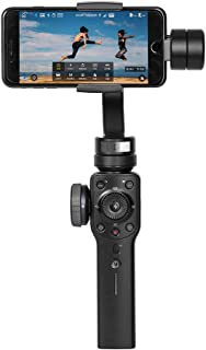 Zhiyun Smooth 4 Mobile Gimbal Stabilizer for Smartphones - Black (1000003472)