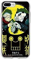 呪術廻戦 iphone 7 plus ケース iphone 8 plus ケース カバー 薄型 耐衝撃 TPU 滑り止め すり傷防止 柔軟 TPUバンパ レンズ保護 脱着簡単 指紋防止 軽量 携帯カバー スマホケース 高級puレザー おしゃれ シンプル 可愛い
