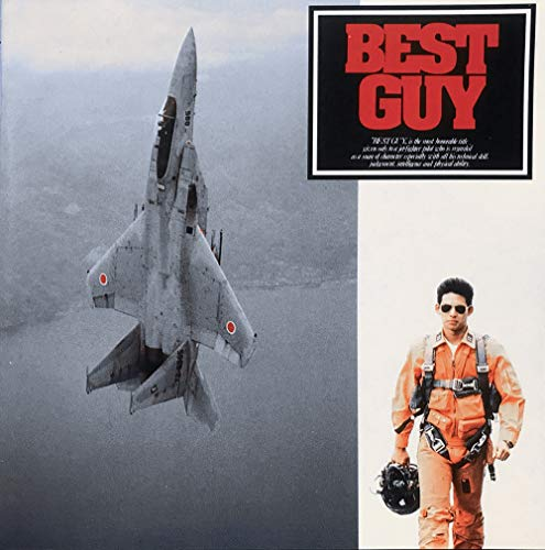 BEST GUY サウンドトラック