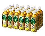 ★【さらにクーポンで15%OFF】[トクホ] ヘルシア ヘルシア緑茶 うまみ贅沢仕立て 500ml×24本が特価!