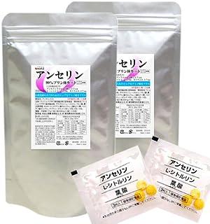 45包入り2袋セット 回遊魚で知られる天然青魚のカツオに含まれる筋肉成分イミダゾールジペプチド(アンセリン)L-シトルリンやビタミン類を含む計11種類の成分を合わせ健康をサポートします。