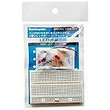 サンハヤト 小型ブレッドボードパーツセット SBS-202 LED点滅回路