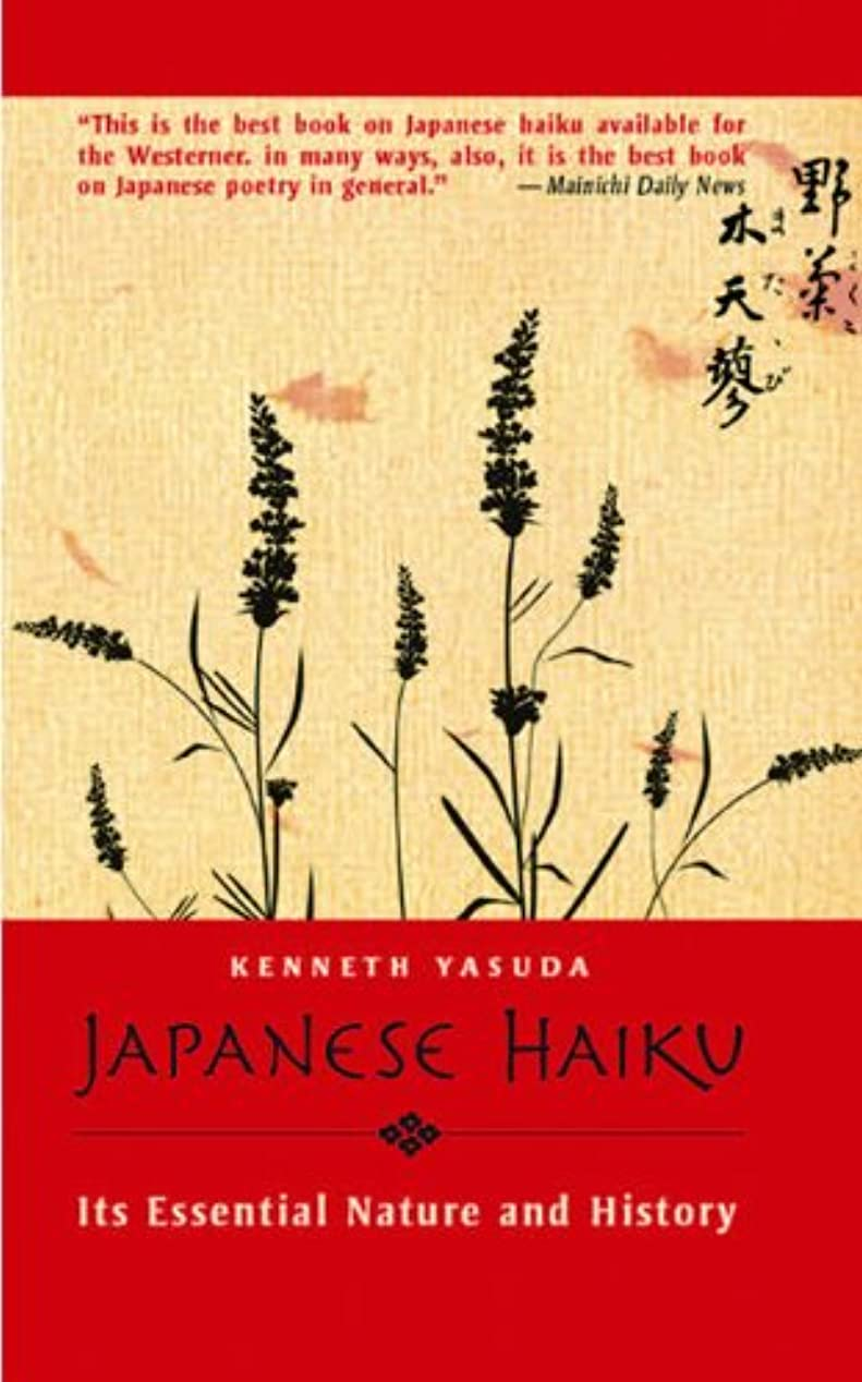 インストール床を掃除する浜辺Japanese Haiku: Its Essential Nature and History (English Edition)