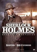 SHERLOCK HOLMES-GREATEST MYSTERIES