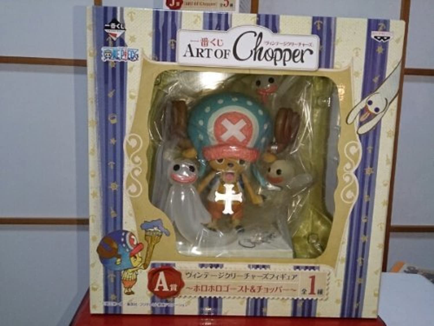 One Piece Chopper lottery ART OF Chopper most  vintage Creatures  A prize guinea ghost & Chopper (japan import)