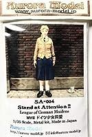 ■ オーロラモデル 【希少】 1/35 ドイツ 少女同盟 処女団員