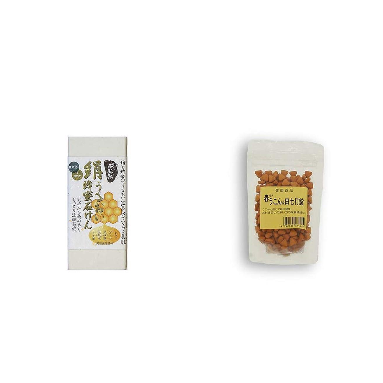 ブレースイソギンチャクビール[2点セット] ひのき炭黒泉 絹うるおい蜂蜜石けん(75g×2)?春咲き うこん&田七打錠(70g(250mg×280粒))