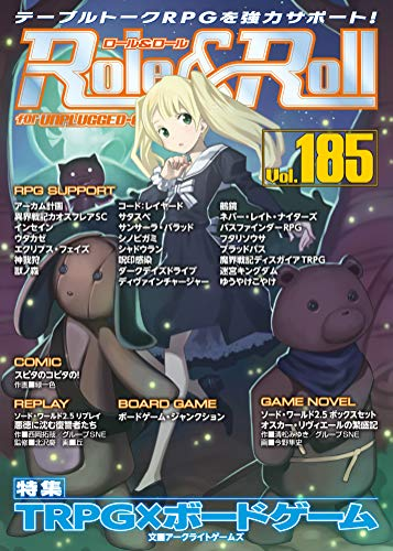 Role&Roll Vol.185
