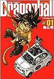 DRAGON BALL(ドラゴンボール) (完全版) 全34巻完結(ジャンプコミックスデラックス) [マーケットプレイス コミックセット]