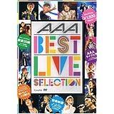 AAA / BEST LIVE SELECT 7-11・7NS・イトーヨーカドー専売品