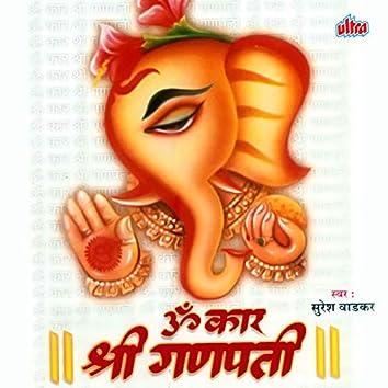 Omkar Shri Ganpati