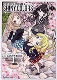 アイドルマスター シャイニーカラーズ(1)CD付き特装版 (角川コミックス・エース)