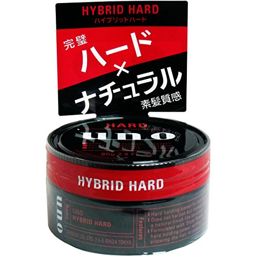 資生堂『uno(ウーノ)ハイブリッドハード』