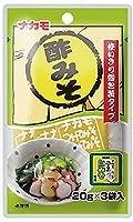 ナカモ 酢みそ(使いきり個別包装タイプ、20g×3袋入)
