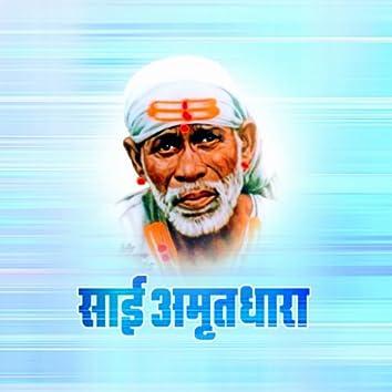 Sai Amrutdhara
