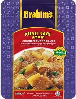 Brahim's チキンカレーソース (3~4人分)3袋