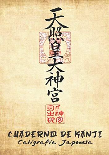 Cuaderno de Kanji: Practica la caligrafía japonesa - Formato A4 con 120 Páginas - Idioma Japonés Principiantes o Avanzados