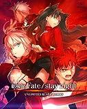 劇場版 Fate/stay night UNLIMITED BLADE WORKS (初回限定版) [Blu-ray] image
