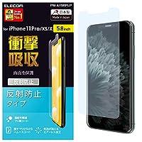 エレコム iPhone 11 Pro/iPhone XS/iPhone X フィルム [衝撃から画面を守る] 衝撃吸収 反射防止 PM-A19BFLP