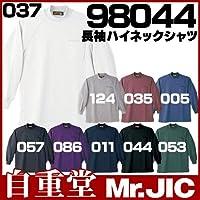 長袖ハイネックシャツ カラー:005_ブルー サイズ:EL