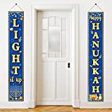 Happy Hanukkah Banner Hanukkah & Chanukah Decorations Porch Hanging Blue Welcome Sign for Home Holiday Party Outdoor Decor