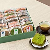自家製 手作り いせぶら パウンドケーキ 21個 洋菓子 保存料不使用 詰め合わせ 川本屋茶舗 (21個入り)