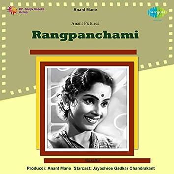 """Rang Pheka Rang Pheka (From """"Rangpanchami"""") - Single"""