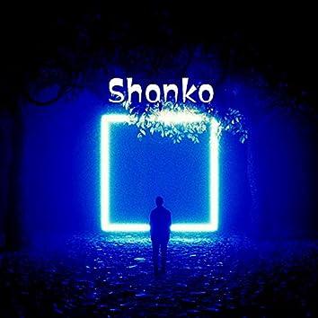 Shanko