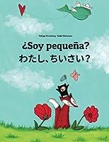 ?Soy pequena? Watashi, chisai?: Libro infantil ilustrado espanol-japones (Edicion bilingue) (Spanish Edition) by Philipp Winterberg(2014-02-23)